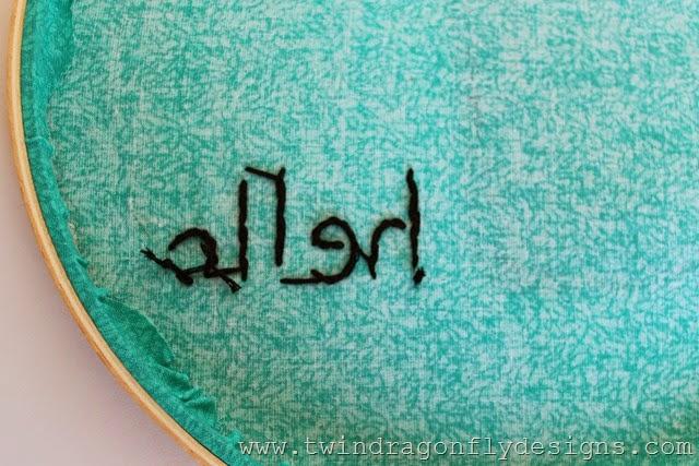 Monster Embroidery Hoop Art (11)