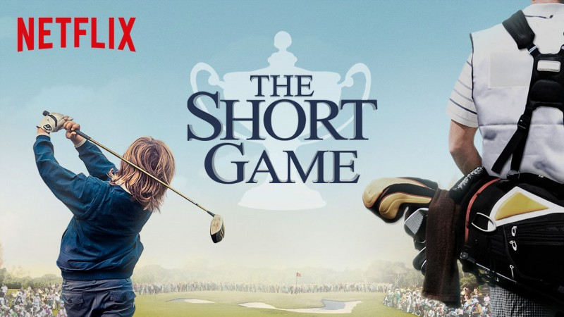 11810194 - the short game