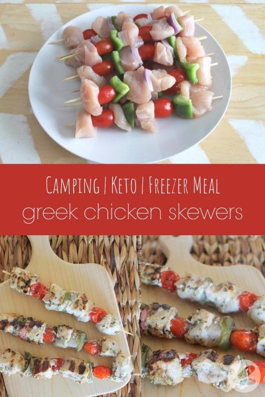 greek chicken skewer recipe
